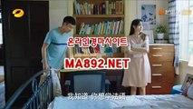 제주경마 경마사이트 M A 892{NET}  온라인경마사이트 경마사이트