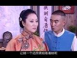 《大宅院的女人》第33集 王丽云、英达主演民国家庭剧   Women in the Mansion