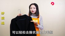 【No need to buy roller brushes for clothes sticky hair, teach you tips, clothes are as clean as new】衣服粘毛不用买滚刷,教你一招,不用胶带,衣服像新的一样干净