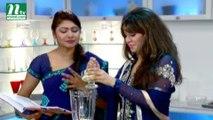 Food Caravan (Healthy Dishes or Recipes) | Episode 10| Afifa Akhter Lita,