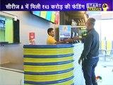 Burger Singh Food Startup