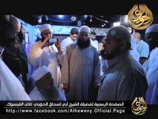 الشيخ عبدالله كامل ينشد: هل صليت اليوم عليه؟ في وجود الشيخ الحويني