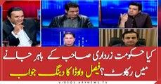 Will govt allow Zardari to travel abroad?