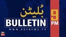 ARYNews Bulletins | 9PM | 2 DEC 2019