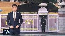 검찰, 백원우 곧 소환…'첩보 최초 생성자'가 쟁점