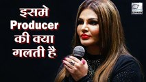 Rakhi Sawant Makes Controversial Statement On Casting Couch