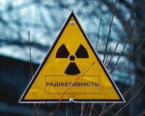 Arten der Radioaktivität