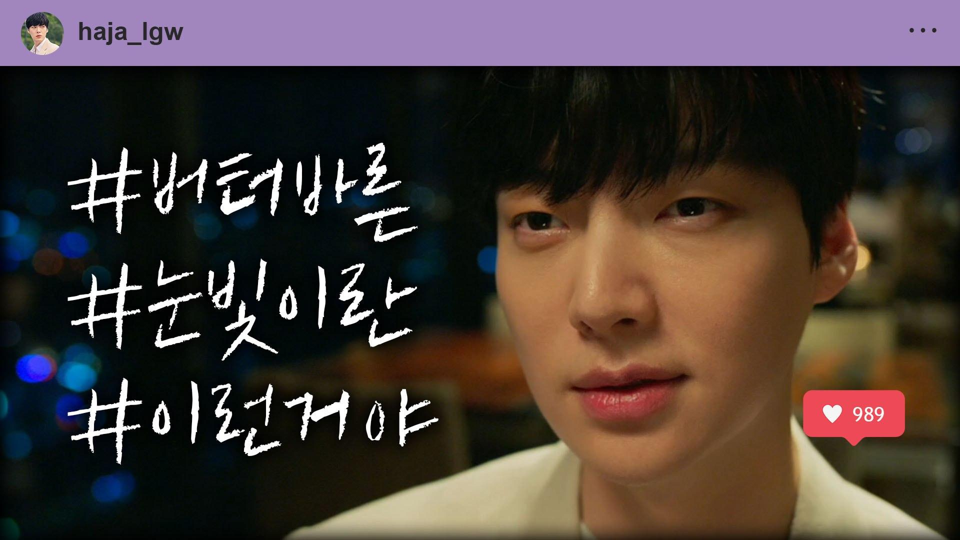 [Love With Flaws] EP.04,Ahn Jae-Hyun Ties Oh Yeon-Seo, 하자있는 인간들 20191128