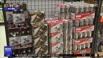 [뉴스터치] 일본 맥주, 10월 한국 수출 '0원'…불매운동 직격탄