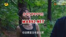 온라인경마사이트 MA%892.NET 온라인경마사이트 경마배팅사이트