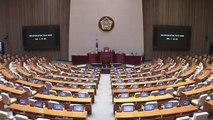 [속보] 자유한국당, 본회의 처리 안건 필리버스터 신청 / YTN