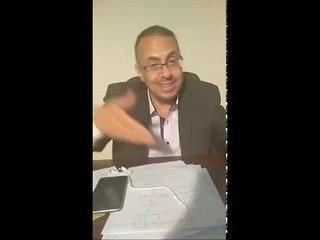 جائزة افضل لاعب في العالم وجائزة محمد صلاح والفرحه فى مصر  بث مباشر مع حنفى السيد
