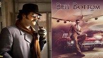 Kannada Filmmaker Ravi Varma Is Considering Legal Action Against Akshay Kumar Film 'Bell Bottom'