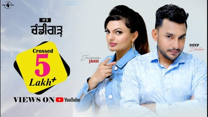 Ja Ke Chandigarh (Full video) _ Deep Dhillon Jaismeen Jassi Studio Live _ Latest Punjabi Song 2019