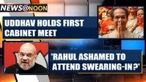 Rahul Gandhi ashamed to attend Uddhav's swearing-in ceremony?: BJP  OneIndia News