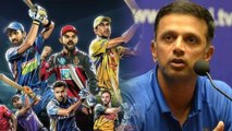 IPL 2020 : Dravid is unhappy with the IPL franchises | Oneindia Kannada