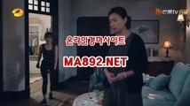 인터넷경마 MA%892.NET 사설경마사이트 서울경마예상 온라인경마사이트