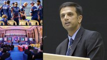 IPL 2020 : Rahul Dravid Disappointed Over Indian Coaches ! || Oneindia Telugu