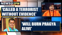 Sadhvi Pragya: Was called a terrorist by an MP without evidence OneIndia News