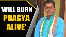 Congress MLA Govardhan Dangi fumes over Sadhvi Pragya's 'Godse' remark | OneIndia News