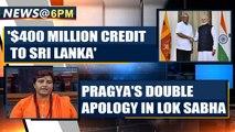 Pragya Thakur apologises twice over 'Godse Deshbhakt' remark in the Lok Sabha OneIndia News
