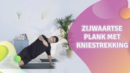 zijwaartse plank met kniestrekking - Gezonder leven