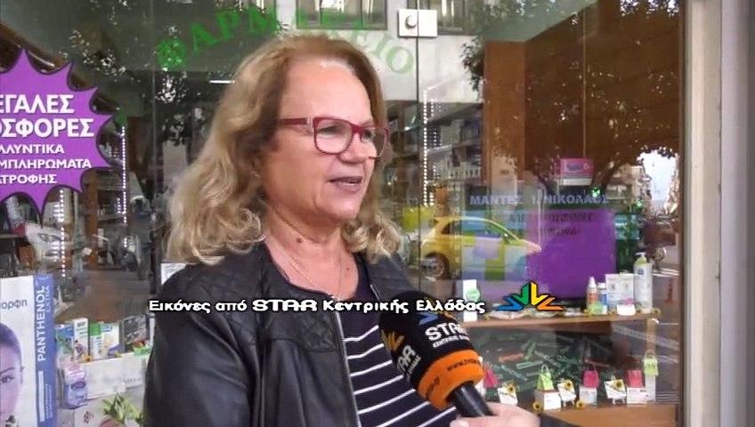 Αυξημένη η κίνηση στην αγορά της Λαμίας λόγω της Black Friday