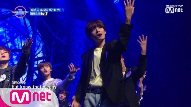 [9회] '한 편의 뮤지컬' ♬ Happier - 예비 TOO_클래스 팀