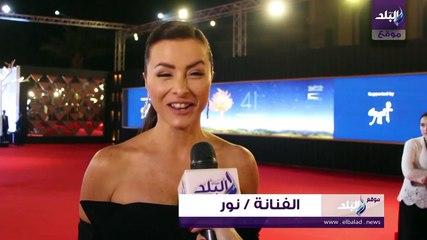 عايم في بحر الغدر .. شط الندالة مليان فنانون يودعون عام ٢٠١٩ بهذه الأغنية