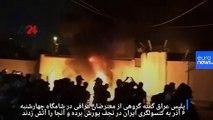 معترضان عراقی کنسولگری ایران در نجف را آتش زدند
