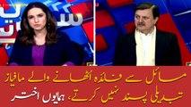 Mafias do not like change: Humayun Akhtar