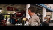映画『フォードvsフェラーリ』特別映像「レーサーの妻モリー」2020年1月10日(金)公開