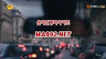 온라인경마사이트 MA^892%NET 인터넷경마 사설경마사이트