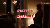 인터넷경마사이트 서울경마예상 MA%892.NET 온라인경마사이트 일본경마사이트