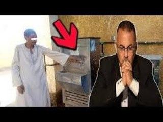 مواطن يكهرب كولدير مياه من اجل لص الكوبايات  والمفاجاه كانت ّ!!!