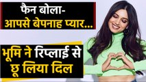 Bhumi Pednekar's candid reply on a fan's marriage proposal | वनइंडिया हिंदी