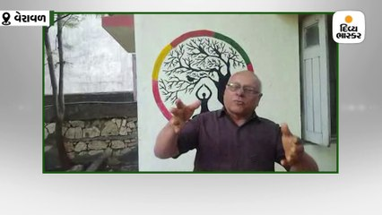 વેરાવળના ખેતસીભાઈ બતાવ્યો ચરબી ઓગાળવાનો રામબાણ ઈલાજ