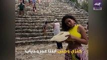 كنزي وجنى عمرو دياب يتسببان أثارت غضب محبي الهضبة