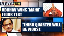 Uddhav Thackeray govt wins 'Maha' trust vote, BJP stages walkout | OneIndia News