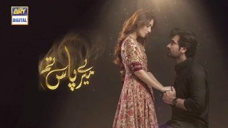 Meray Paas Tum Ho Ep 16 | 30th November 2019 | ARY Digital Drama