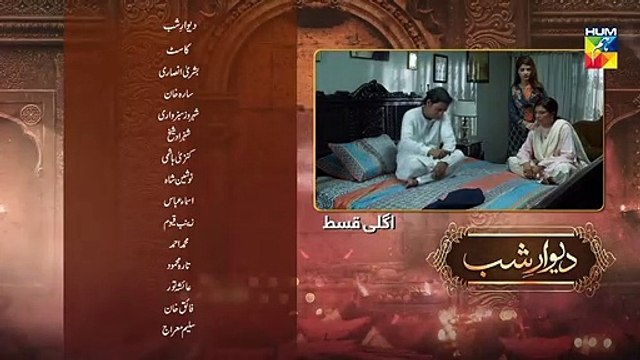 Deewar e Shab Episode 26 Promo HUM TV Drama