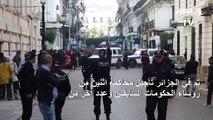تأجيل محاكمة مسؤولين سابقين ورجال أعمال بتهمة الفساد بالجزائر إلى الأربعاء