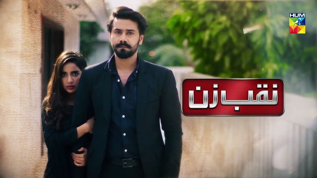 Naqab Zun Episode 33 Promo HUM TV Drama