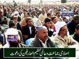 Invitation of Islahee Jamaat and Aalmi Tanzeem ul Arifeen.
