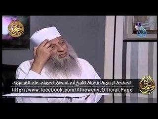 الرد الشافي على من أنكر حديث أمرت أن أقاتل الناس الشيخ أبي إسحاق الحويني - حرس الحدود