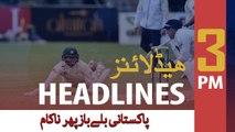 ARYNEWS HEADLINES | Pakistani batting fails again | 2 PM | 1ST DEC 2019