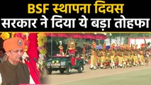 BSF Foundation Day: Modi government gave a big gift on Foundation Day |वनइंडिया हिंदी