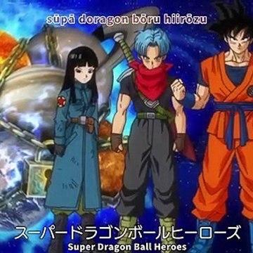 Dragon Ball Heroes - Episode 4