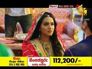 Diriya Dhoni (20) - 01-12-2019