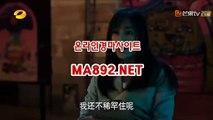 경마배팅 MA%892.NET 경마사이트 사설경마사이트 사설경마정보